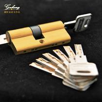 通用型 24叶片增强型锁芯锁具