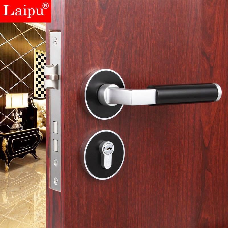 莱普通用型铁太空铝雅白太空铝包铜锌合金太空铝黑双锁舌铝合金锁具