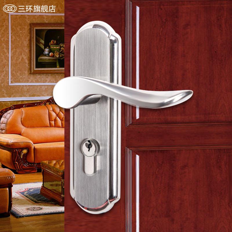 三环通用型拉丝不锈钢锁室内门锌合金双锁舌-锁具