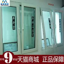 铝合金中空玻璃 ZW002窗