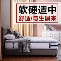 乳胶成人 床垫