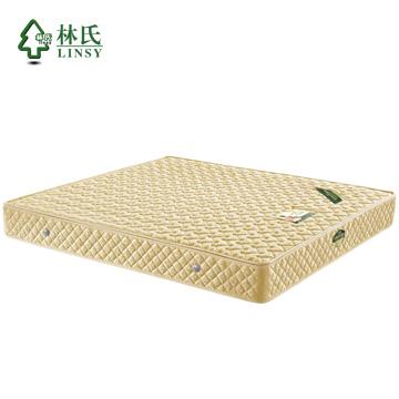 林氏 椰棕棕榈成人 床垫