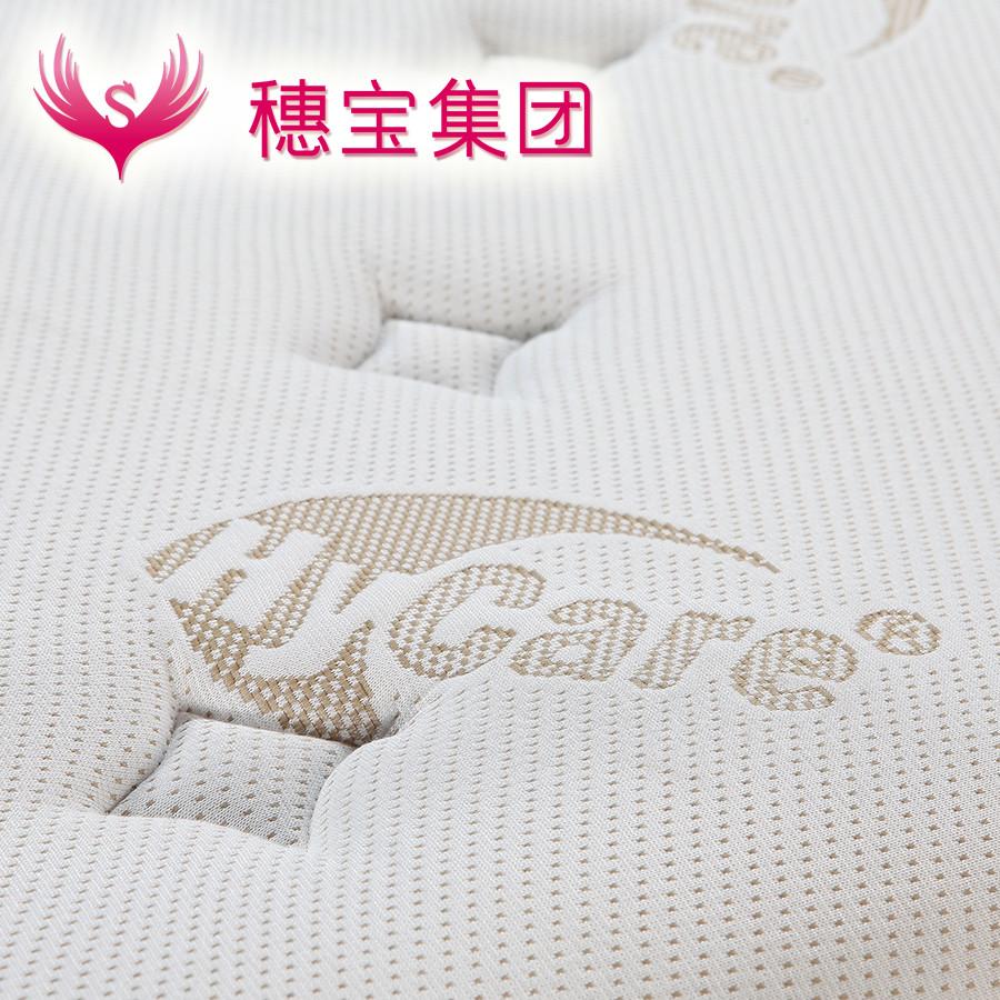 穗宝白色整网弹簧成人万蕾床垫