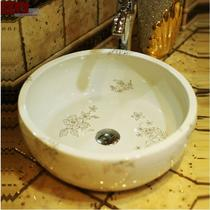 陶瓷无孔 203洗手盆