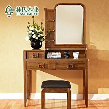 林氏木业乌金木色成人现代中式梳妆台