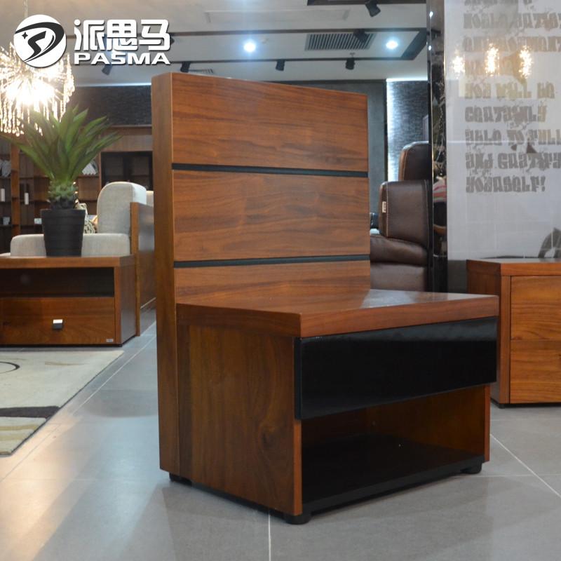 派思马 胡桃木色箱框结构核桃木多功能成人简约现代 床头柜