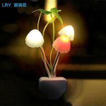 蘑菇小夜灯