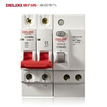 2P63A磁吹断路器 CDB6VS 2P 63A断路器漏电保护器