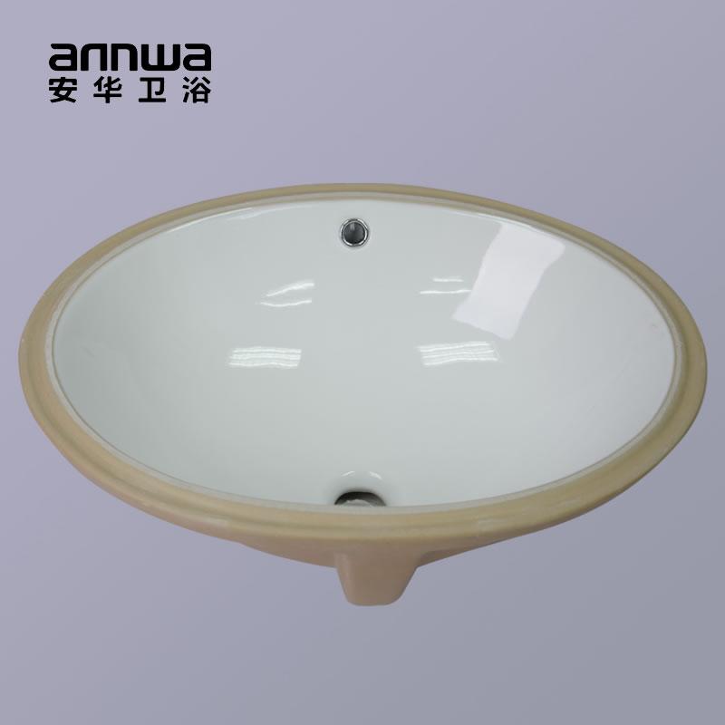 安华洁具 陶瓷台下盆 洗手盆