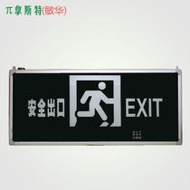 拿斯特 LED M-BLZD-1LROEI5WACK应急灯