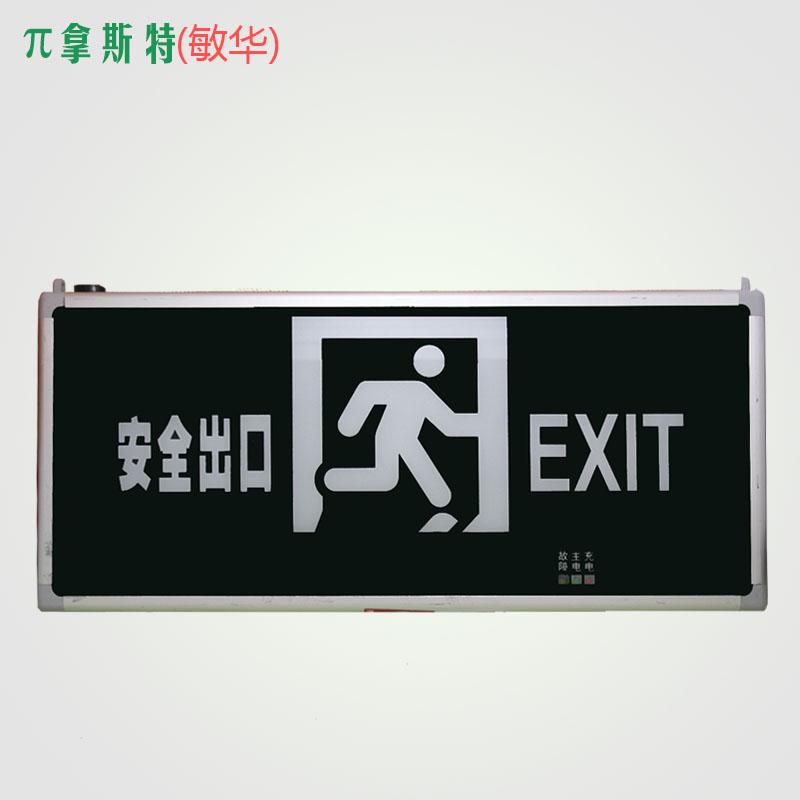 π 拿斯特 LED M-BLZD-1LROEI5WACK应急灯