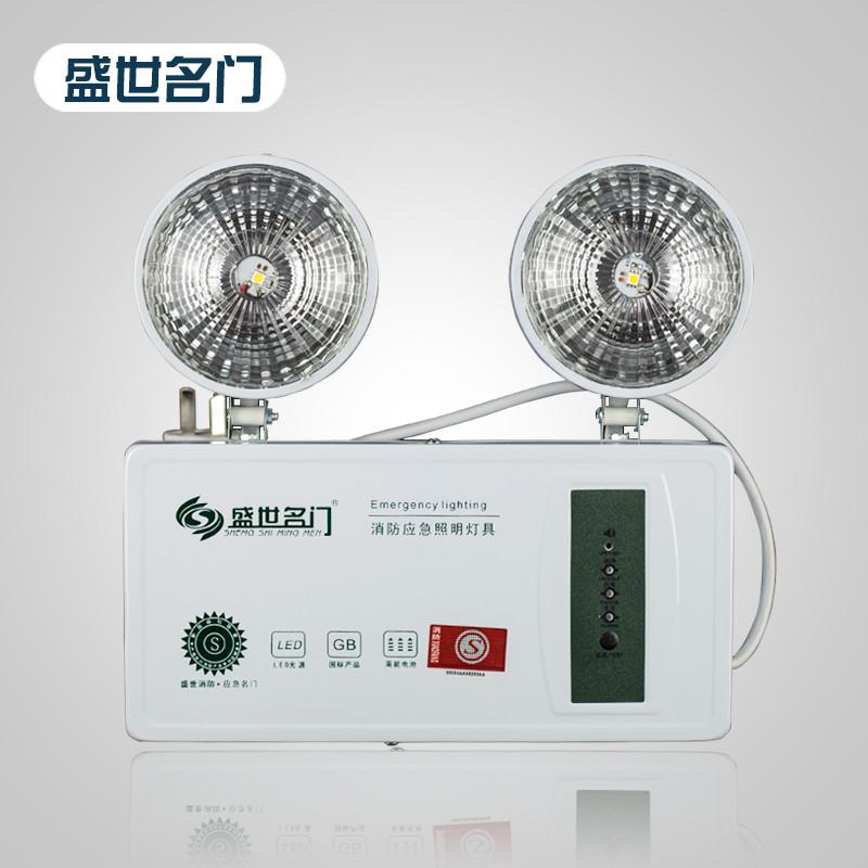 盛世名门 LED SS-ZFZD-E3W-A01C应急灯