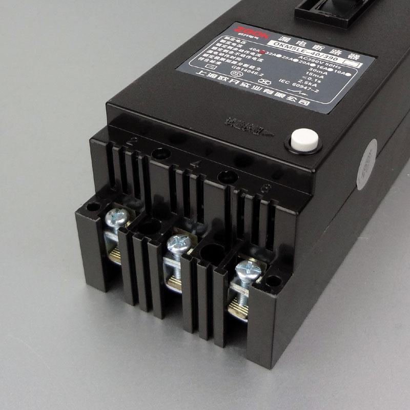 歐開電氣 3P40A磁吹斷路器 OKM5LE-40/390-40A斷路器漏電保護器