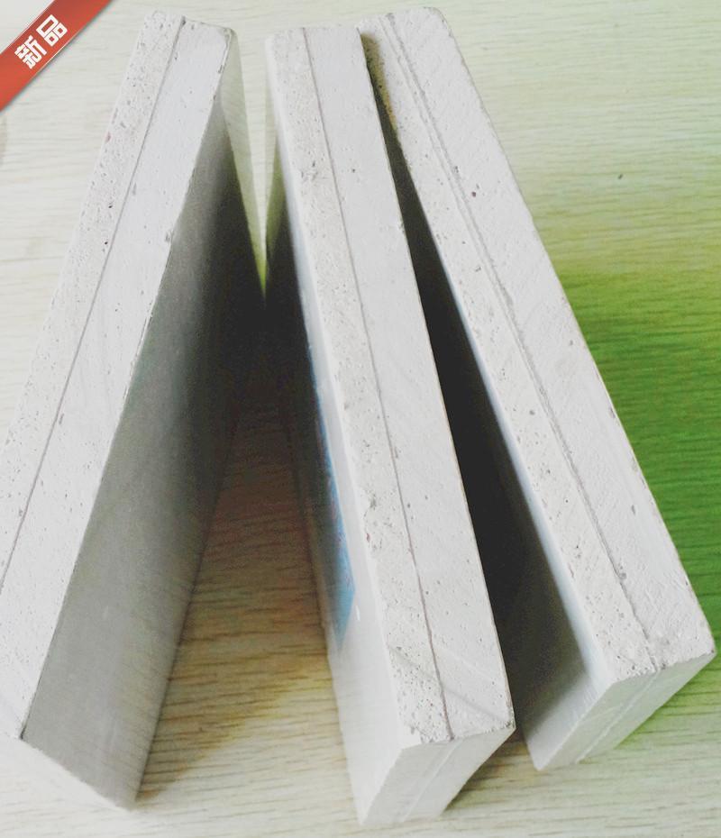 澳飛馳 教室隔音吊頂458板材隔音板