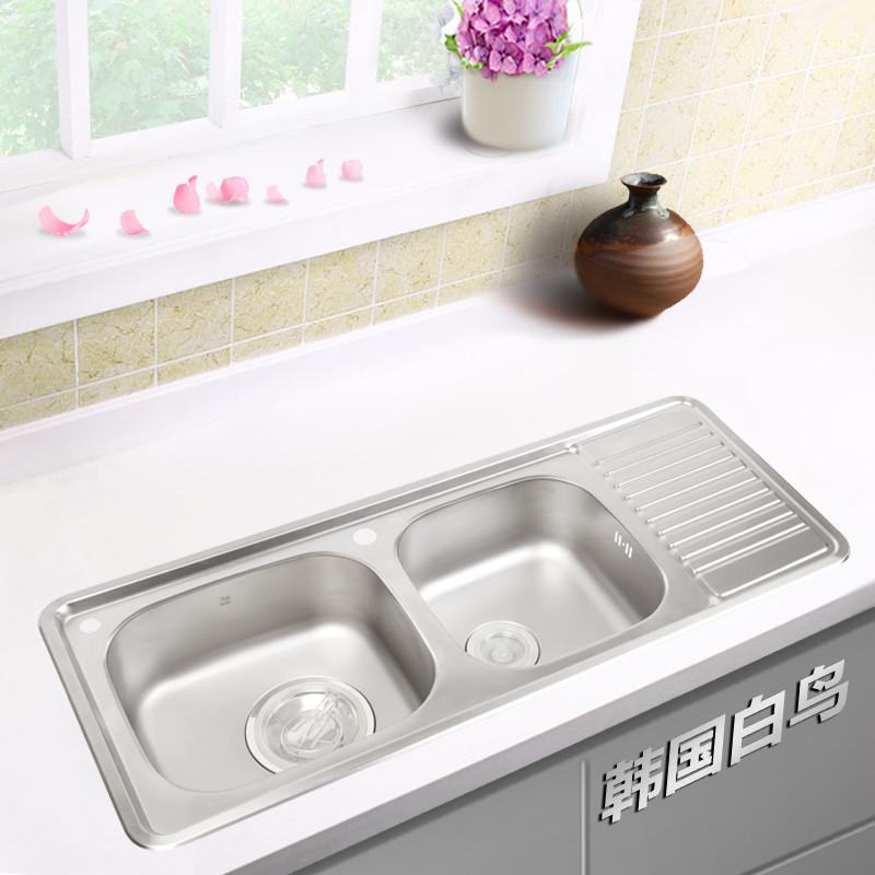 白鳥 不銹鋼 ID1100水槽