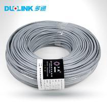 HSYV电线电缆电话线