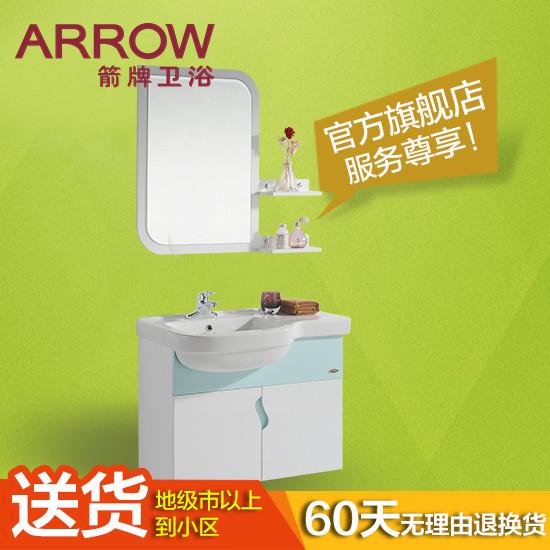 箭牌 需配双孔龙头PVC板一体陶瓷盆简约现代 浴室柜