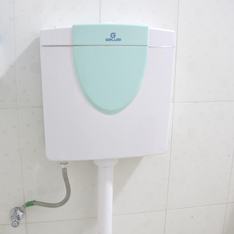 格璐斯 白色ABS塑料沖落式 馬桶