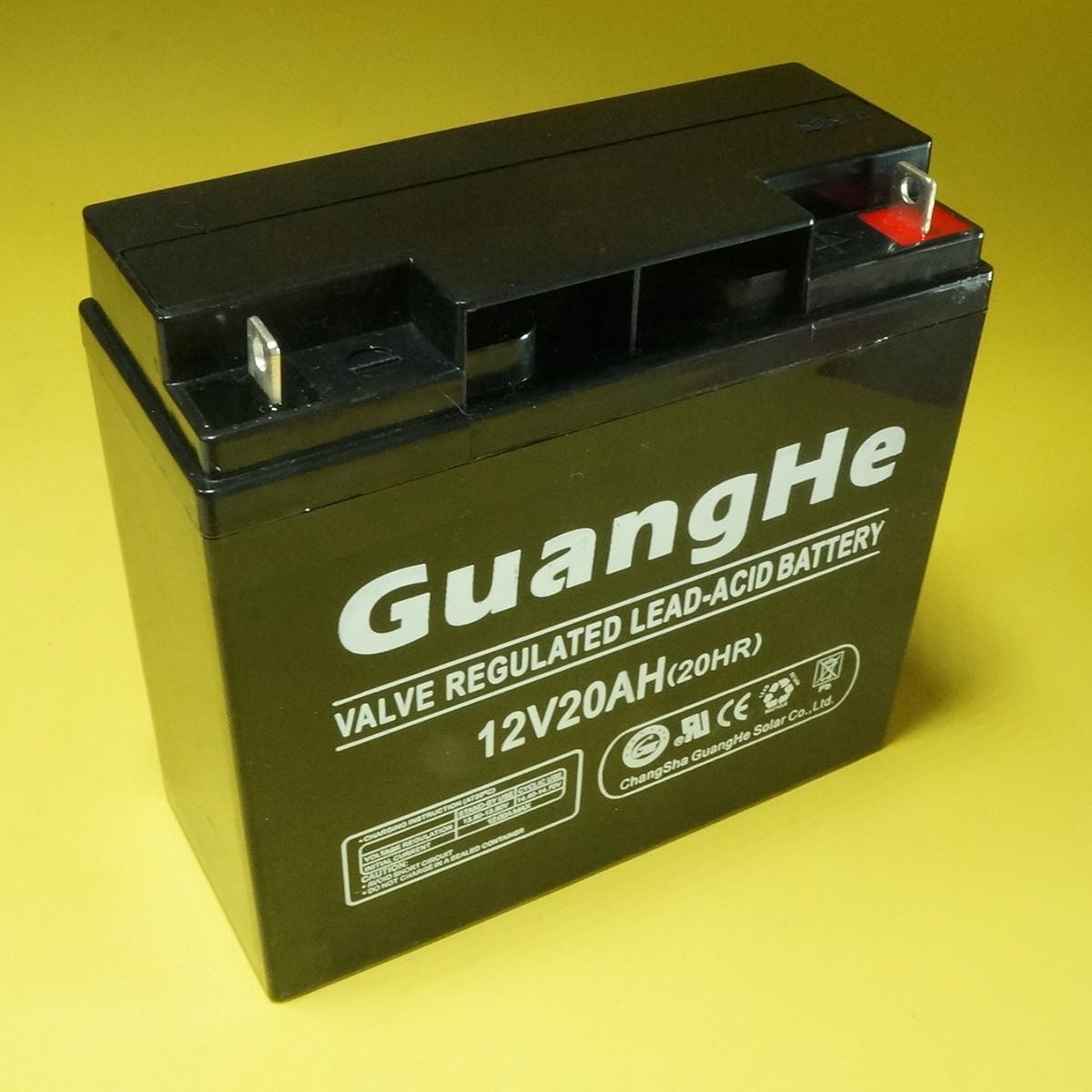 光合 照明用 GH20AH蓄電池