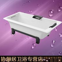 铸铁独立式 K-45595T-GR浴缸