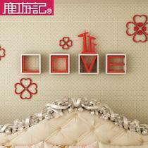 红框白字白框红字胶合特殊造型密度板/纤维板人造板工艺字母成人简约现代 壁柜