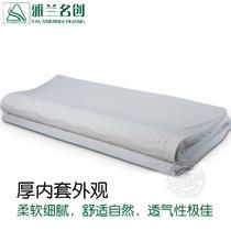乳胶成人 YL001床垫