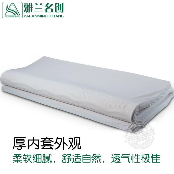 雅兰名创 乳胶成人 YL001床垫