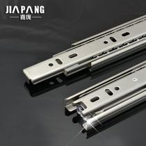 滚珠 JP5332滑轨