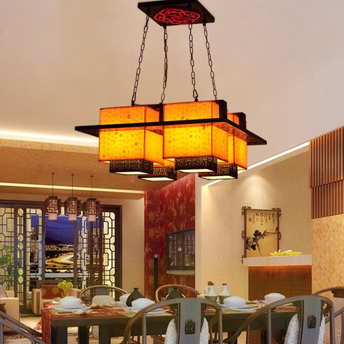 世华木现代中式节能灯吊灯