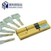 通用型锁大门 SPS4锁具