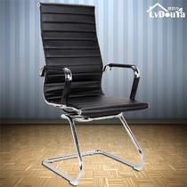 金属固定扶手钢制脚皮艺 老板椅