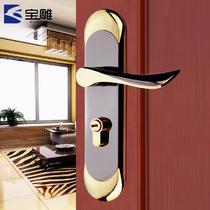 左内右内通用型钢弹珠不锈钢金间黒金边拉丝锁室内门锌包铜双锁舌 锁具