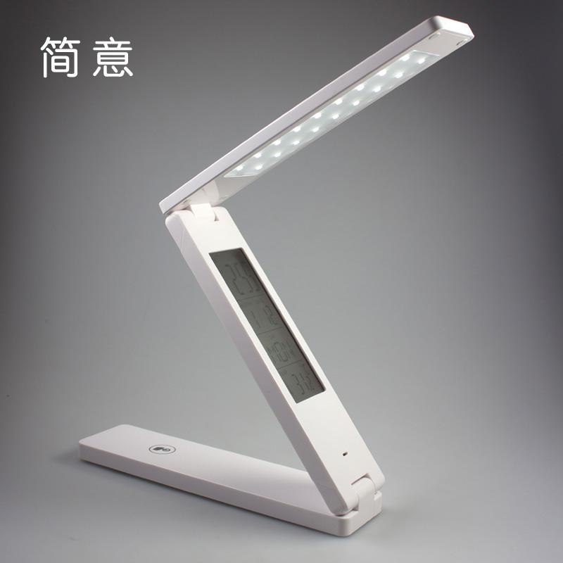 简意 PVCLED节能灯 Z1台灯