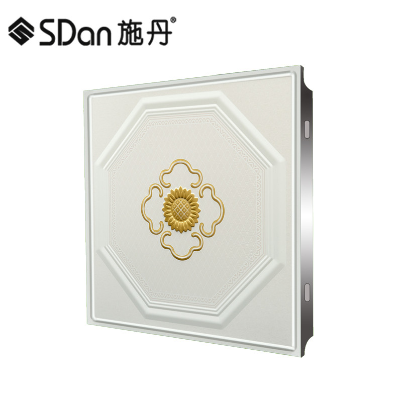 施丹铝合金氧化板-扣板