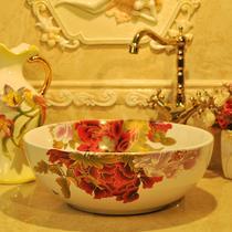 陶瓷单孔 DK-1989洗手盆