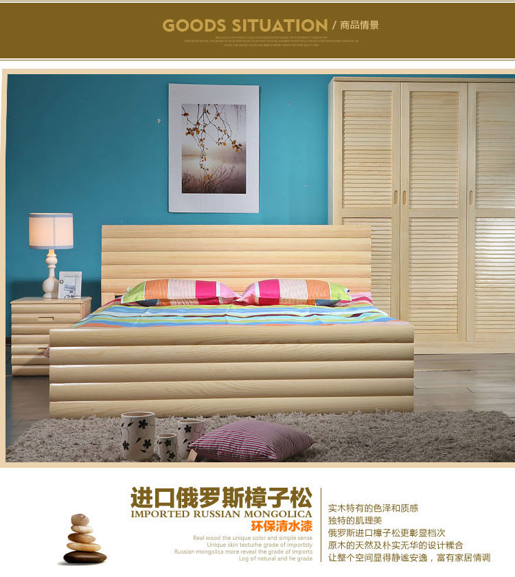 清香玫瑰弧形床松木框架结构箱框结构田园床