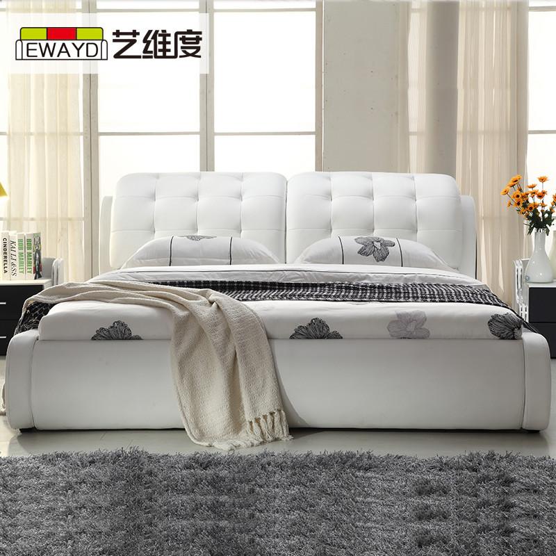 艺维度接触面真皮组装方形简约现代床