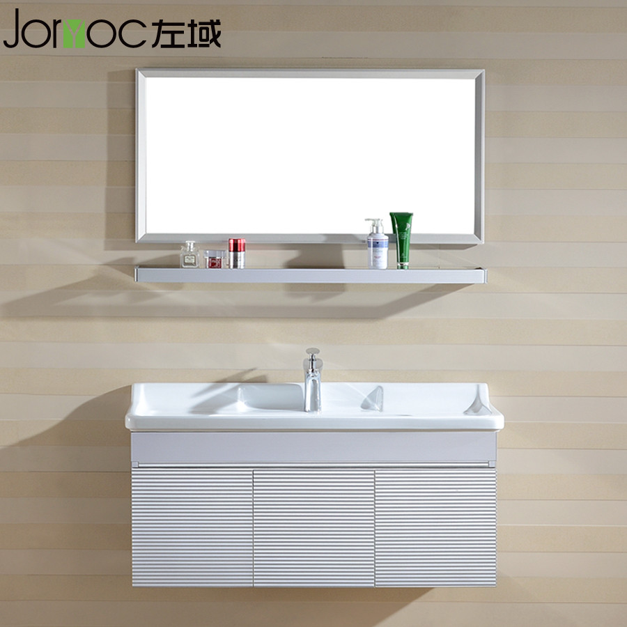 左域不锈钢含带配套面盆一体陶瓷盆级简约现代洗手盆