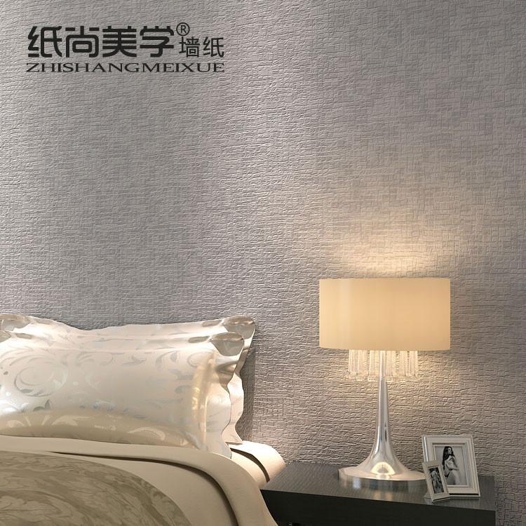 纸尚美学压花有图案纯色客厅简约现代墙纸