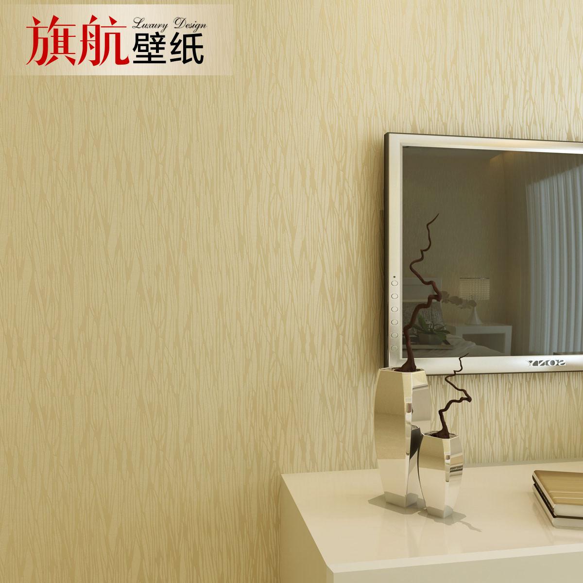 旗航壁紙 浮雕有圖案客廳臥室簡約現代 QHJ-N墻紙