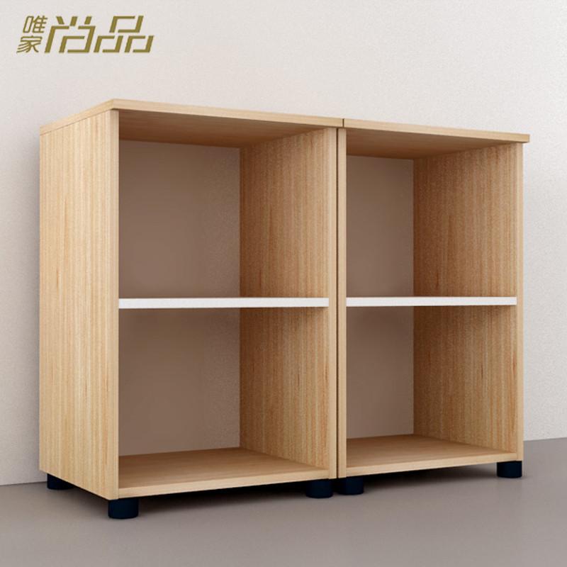 唯家尚品 枫木纹梨木纹刨花板/三聚氰胺板框架结构移动简约现代 jhn30