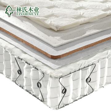 林氏木业乳胶成人床垫