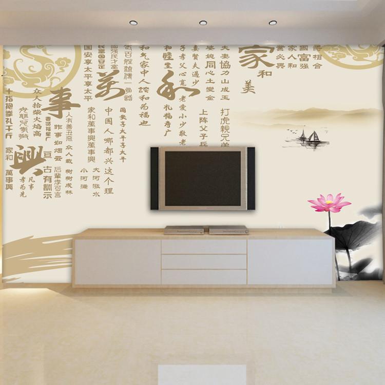 艾唯美压花有图案客厅现代中式墙纸