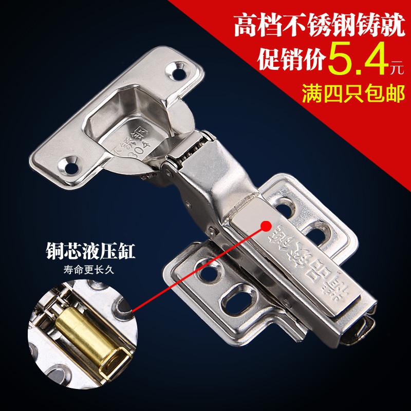 必家不锈钢固定式液压缓冲铰链卡式门窗配件铰链