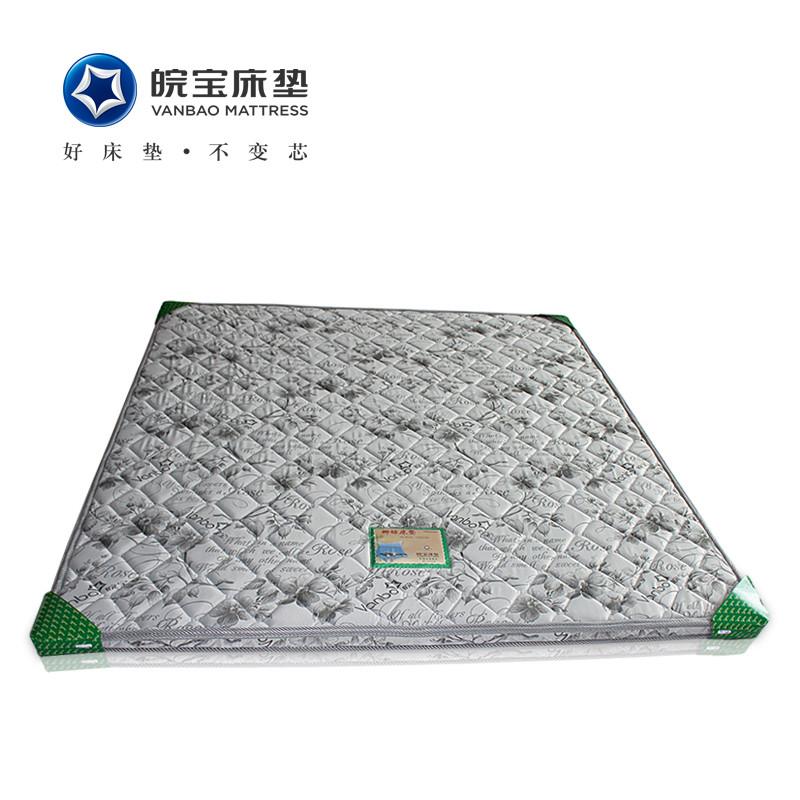 皖寶 椰棕成人 棕墊 5-6公分床墊