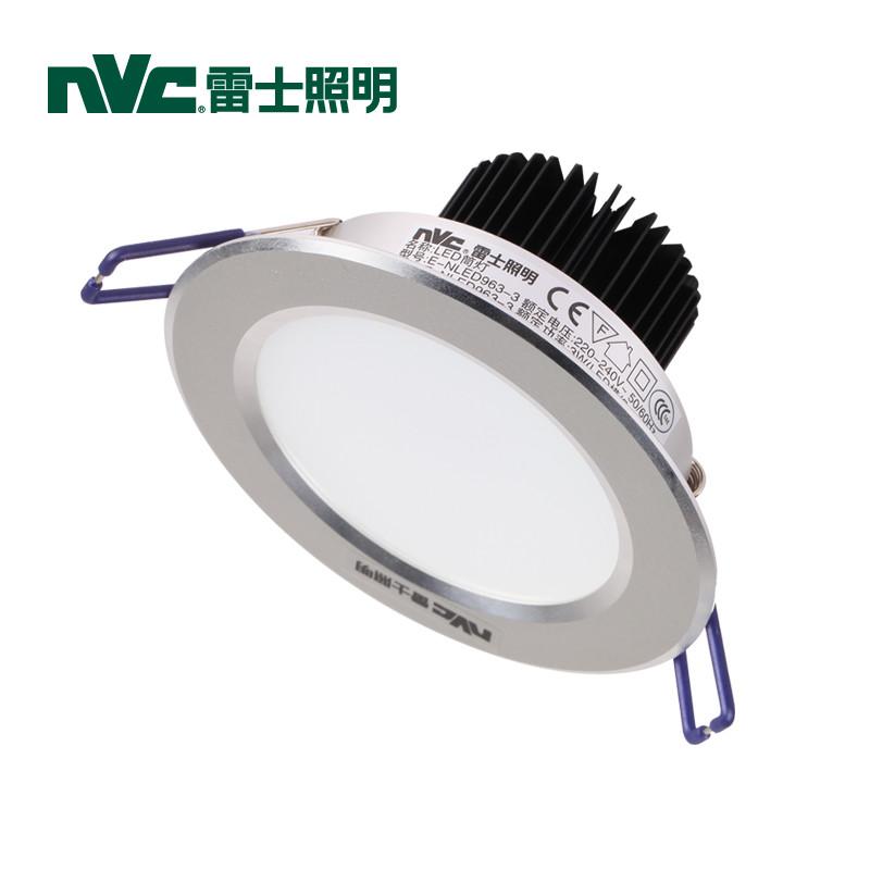 雷士 鋁LED E-NLED963-5筒燈