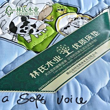 林氏木業 椰棕兒童 床墊