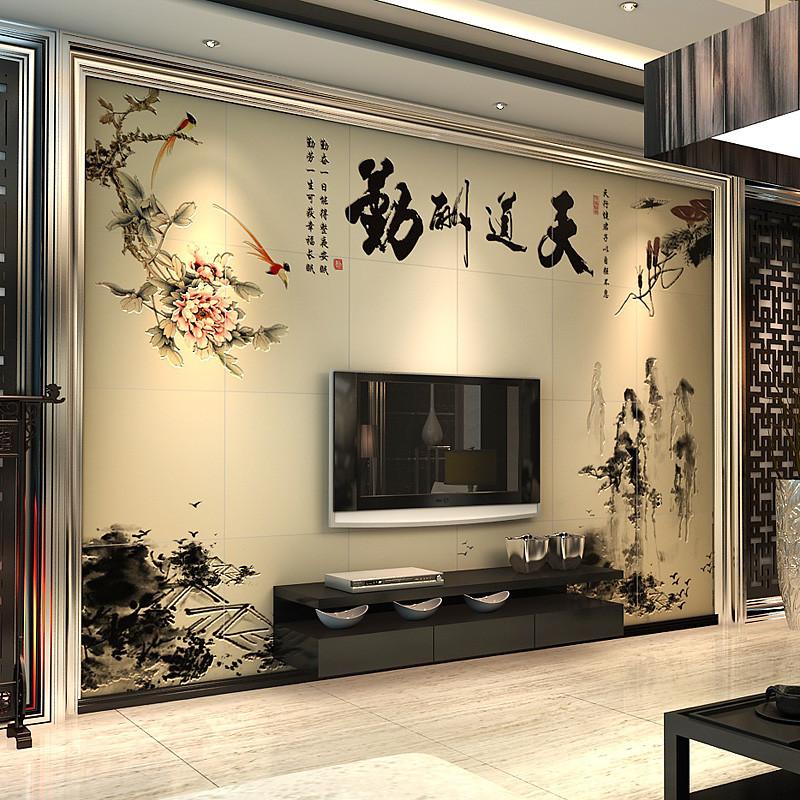 塞丽雅纯色内墙现代中式瓷砖