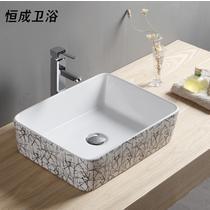 陶瓷单孔 5202洗手盆