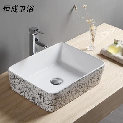 恒成卫浴 陶瓷单孔 5202洗手盆
